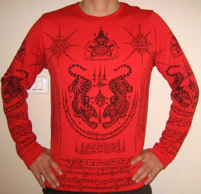 ... SUA Tigers LONG SLEEVE Magic Tattoo WORK Biker T Shirt M Black on Red