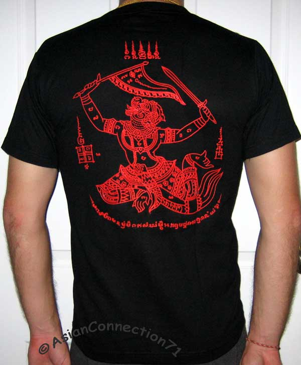 eBay.com.sg: Thai Red HANUMAN Monkey God RAISED TATTOO T-shirt L New (item