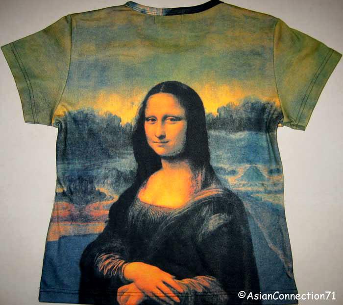 Mona lisa clothing store