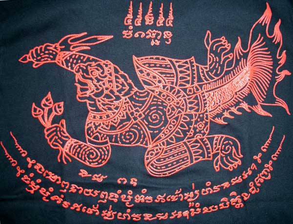 Monkey Fish Magic TATTOO Thai Sak Yant Ethnic T shirt XL Black