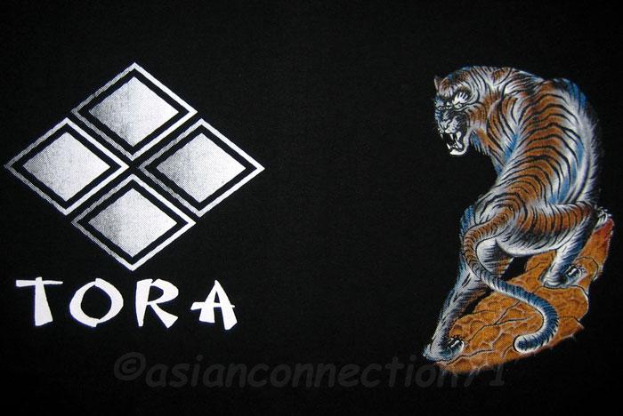 """TORA"" (Tiger) by RONIN"